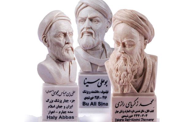 دندانپزشکی از نظر دانشمندان بزرگ ایران