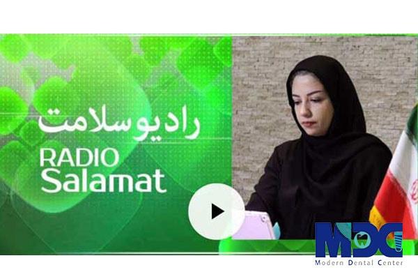 اهداف سمپوزیوم در رادیو سلامت