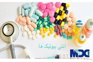 تاثیر آنتی بیوتیک بر ایمپلنت دندان