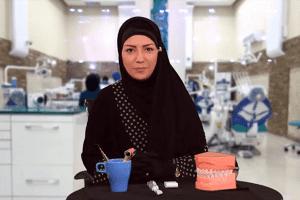 استفاده از مسواک و نخ دندان – قسمت دوم