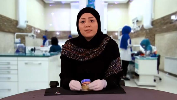 امتحان فریم رزینی پروتز ایمپلنت دندان