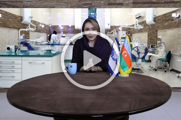 پرژه های کلینیک دندانپزشکی مدرن